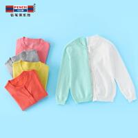 【秒杀价:35】铅笔俱乐部童装2019夏季新款女童开衫中大童外套儿童针织衫空调衫