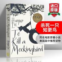 杀死一只知更鸟英语版 To Kill a Mockingbird英文原版小说书籍 全英文原著搭flipped相约星期二追