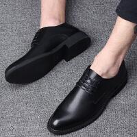 正装皮鞋男韩版秋季透气真皮英伦黑色小西装鞋子男士商务休闲鞋