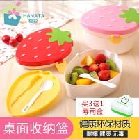 日式儿童迷你草莓小饭盒可爱双层便当盒学生餐盒便携水果盒子塑料