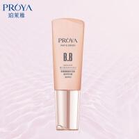 珀莱雅(PROYA)靓白芯肌晶采BB霜自然色40ml