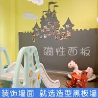 黑板墙家用环保磁性可移除儿童墙贴纸自粘灰色贴涂鸦贴可定制白板