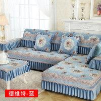 贵妃沙发垫布艺欧式定做�f能沙发套全包123组合四季通用防滑
