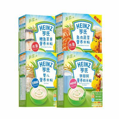 营养米粉400g4(原味1+钙铁锌1+鳕鱼苹果1+鱼肉蔬菜)荤素米粉片状米粉 易于冲调