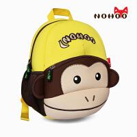 儿童书包幼儿园卡通双肩 背包诺狐瓦拉幼童1-8岁防走失包 黄色 帅气猴