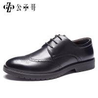公子哥男鞋商务正装鞋真皮布洛克雕花皮鞋大码男士婚鞋