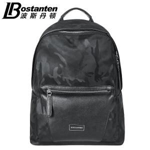(可礼品卡支付)迷彩男士双肩包大容量休闲背包时尚潮流帆布书包男旅行包运动男包B6174021