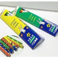 晨光新款三角杆易握小学生用HB铅笔带橡皮头开学必备铅笔30903