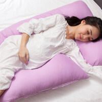 夏季产前抱枕护腰侧睡枕托腹孕妇枕头 孕妇枕u型枕怀孕用品