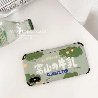 日系抹茶绿苹果XS/Max/XR手机壳iPhone7plus创意6s新款硅胶软套