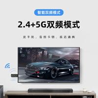 无线同屏器hdmi苹果4K手机连接电视机投屏器华为转换车载投屏神器airplay安卓通用视频投影仪同
