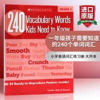 一年级孩子需要知道的240个单词词汇 英文原版 Vocabulary Words Kids Need to Know