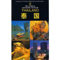 国家地理学会旅行家协会泰国