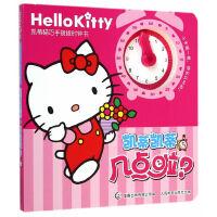 凯蒂猫巧手拨拨时钟书・凯蒂凯蒂,几点啦?