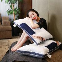 决明子枕芯网面透气安睡按摩枕芯酒店助眠枕头 一对拍2 白色
