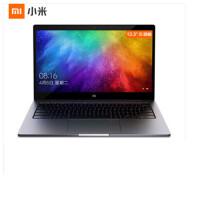 小米 (MI)Air 13.3英寸全金属超轻薄笔记本电脑超极本商务本Win10 i5八代/8G/256G固态/2G独显