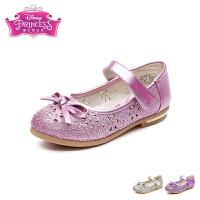 迪士尼Disney童鞋18新款儿童皮鞋清新文艺女童时装鞋校园学生鞋(5-9岁可选) DF0473