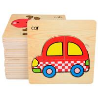 一套8张儿童拼图宝宝木质2-3-4周岁男孩女孩益智力拼插手工玩具