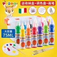绘摩儿童安全可水洗无毒手指画颜料套装 宝宝绘画涂鸦水粉水彩幼儿