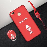 红米4x手机壳女款红色redmix4防摔软壳小米mae136带支架四x外套子 BONY FISH