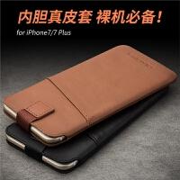 iphone7手机套5.5plus个性真皮套保护内胆皮套潮简约 5.5寸iphone7 plus内胆皮套黑色