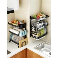 免打孔厨房置物架壁挂式碗碟架不锈钢沥水碗筷晾放碗盘架收纳架盒