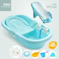 婴儿洗澡盆宝宝可坐躺通用新生儿感温浴盆用品小孩儿童沐浴盆大号