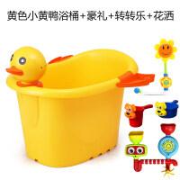 超大号儿童洗澡桶宝宝浴桶小孩浴盆泡澡桶可坐婴儿沐浴桶塑料加厚 +转转乐