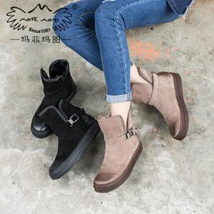 玛菲玛图2017秋冬女靴子厚底短靴平底保暖加厚雪地靴女加绒短靴休闲马丁靴362-20NM