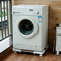 【领券满199-100】ORZ 新料版固定脚洗衣机底座 强承重客厅托架冰箱置物架