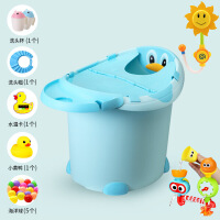 宝宝洗澡桶可坐儿童浴桶保温加大加厚婴儿用品小孩泡澡桶浴盆家用