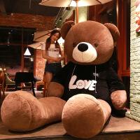 ?大熊毛绒玩具女生2米泰迪熊熊猫公仔玩偶抱抱熊大号布娃娃送女友