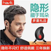 【正品包邮】I3S蓝牙耳机手机无线耳机入耳式蓝牙耳机隐形迷你超小运动型无线耳塞挂耳式开车