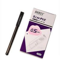 中性笔 0.5mm 签字水笔 签名笔 pc1518 黑/蓝/红色 24支/盒