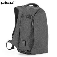 双肩包男背包休闲电脑包学生青年书包潮流时尚防泼水旅行包SN5301