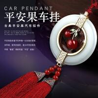 汽车挂饰 宝葫芦车挂饰 车饰品 汽车用品银镶玉挂件白玉