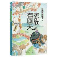 集装箱改变世界修订版【正版图书 绝版旧书】
