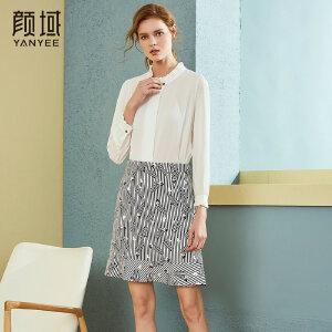 颜域品牌女装2018春秋季装新款女士衬衫白色荷叶领雪纺纯色简约衬衣