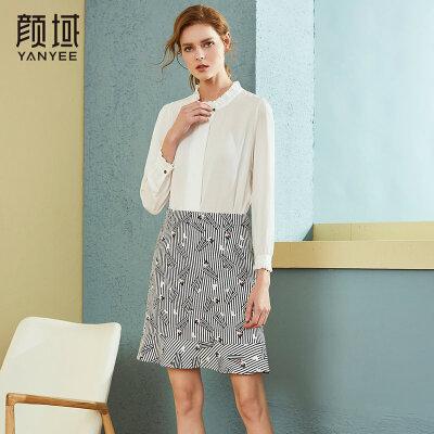 颜域品牌女装2018春秋季装新款女士衬衫白色荷叶领雪纺纯色简约衬衣经典时尚的荷叶领衬衫
