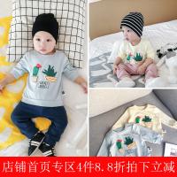 婴儿衣服宝宝春季装韩版纯棉上衣0一1岁新生幼儿外出小孩卫衣