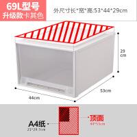 抽屉式收纳箱透明整理衣柜多层收纳柜家用大号储物箱三件套 三件装
