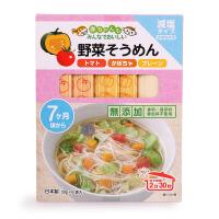 日本良品 南瓜番茄味细面 宝宝淡盐 素食面条 180g 宝宝辅食