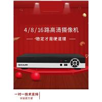 监控硬盘录像机4路模拟DVR网络数字高清同轴16路监控主机m5n