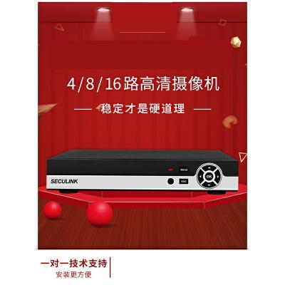 数字高清NVR16路家用监控主机8路硬盘录像机4路模拟DVR网络 m5n 默认发: (内存容量1TB摄像头4)
