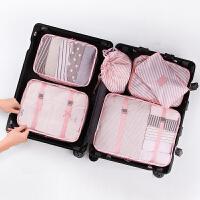 旅行收纳袋套装内衣物整理袋旅游行李箱衣服分装打包袋收纳包 粉色条纹 (6件套)