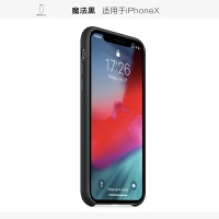 苹果Xs Max手机壳iPhoneX液态硅胶iPhone7保护套8Plus新款6s