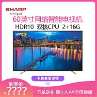 夏普(SHARP) LCD-60SU470A 60英寸4K超高清智能网络语音液晶平板电视