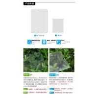 苹果ipad AIR/5高清贴膜ipad4/3/2磨砂贴膜ipadmini2钻石贴膜套装