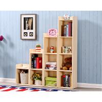 定做简易实木书柜松木儿童书架ABCD自由组合储物柜置物小格子