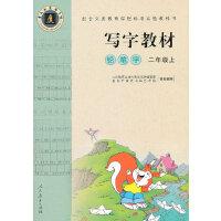 写字教材(庹氏回米格字帖)铅笔字  二年级上(配合新版教育部审定义务教科书二年级使用・)